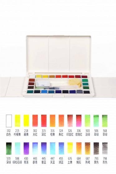 Maries Water Colour Sets: Maries Artist Watercolour 24colors Set
