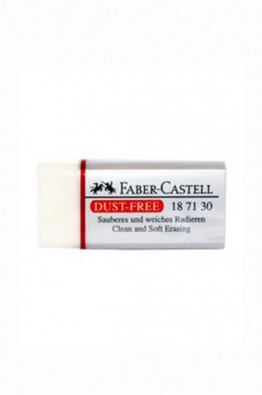 Faber Erasers: Faber Castell Dust  Free Erasers