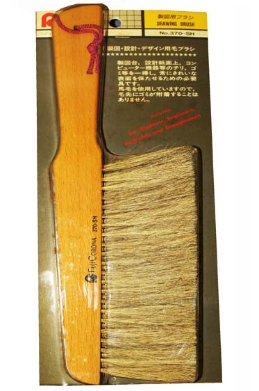 "Fuji Corona Drawing Brush 7"""