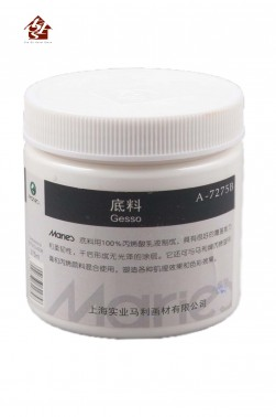 Maries White Gesso 275ml
