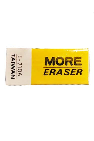 Plastic  Eraser: More Yellow Plastic Eraser