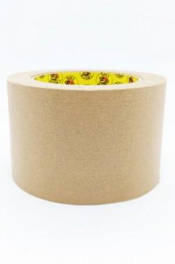 Artist Kraft Paper Tape 3 inch